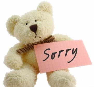 Примите наши извинения